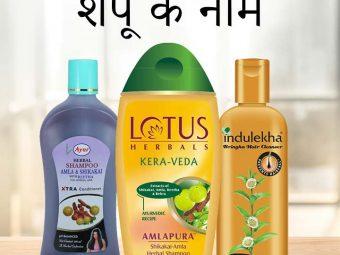 Charm and Glow Amla, Aritha and Shikakai Shampoo