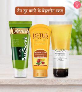 Best Sun Tan Removal Scrubs in Hindi