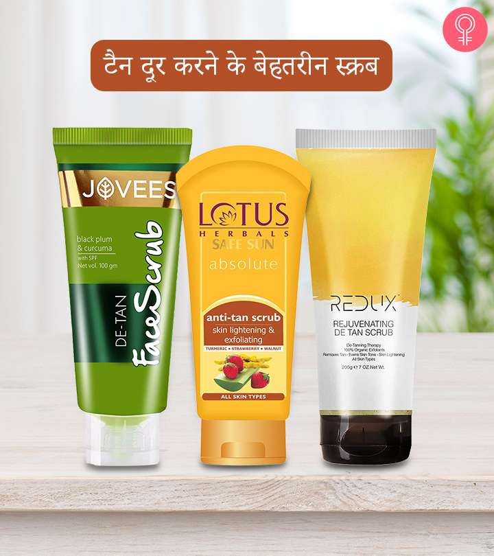 Best Sun Tan Removal Scrubs in Hindi