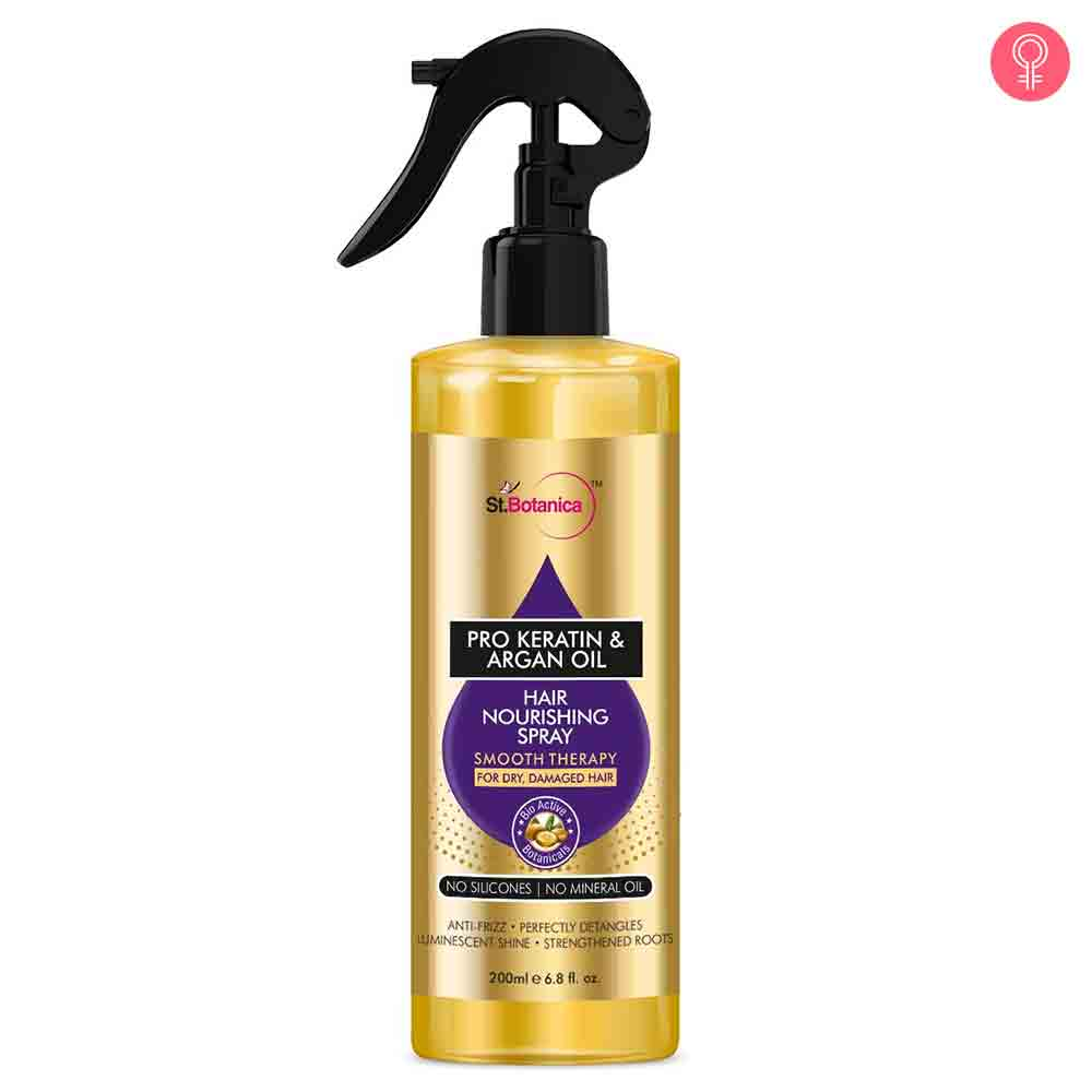 St.Botanica Pro Keratin & Argan Oil Hair Nourishing Spray