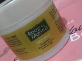 Roop Mantra Herbal Facial Kit pic 5-Roop Mantra Herbal Facial Kit is the new Glam Kit.-By jakharsanjeeta