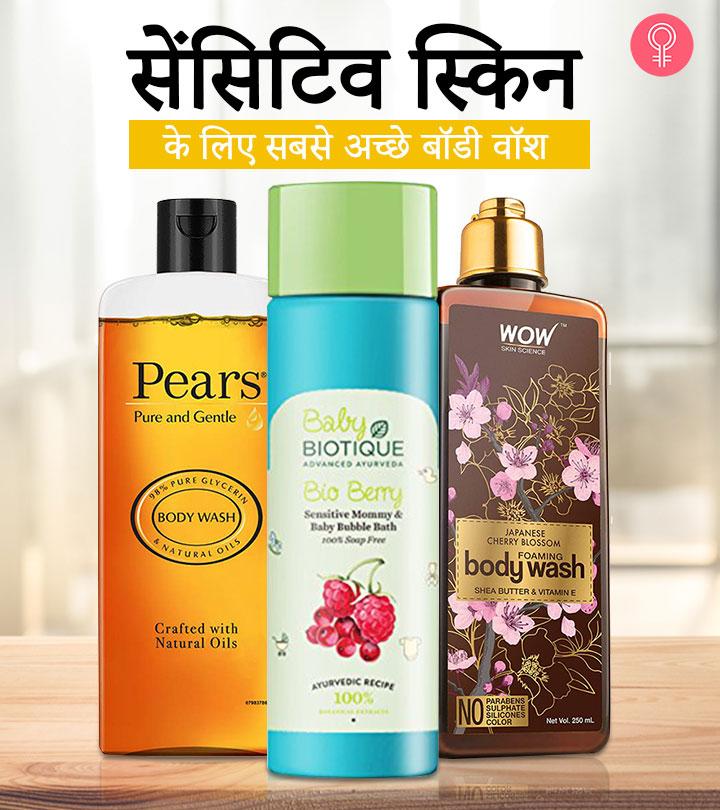Best Body Wash For Sensitive Skin In Hindi