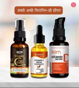 Best Vitamin C Serum Names in Hindi