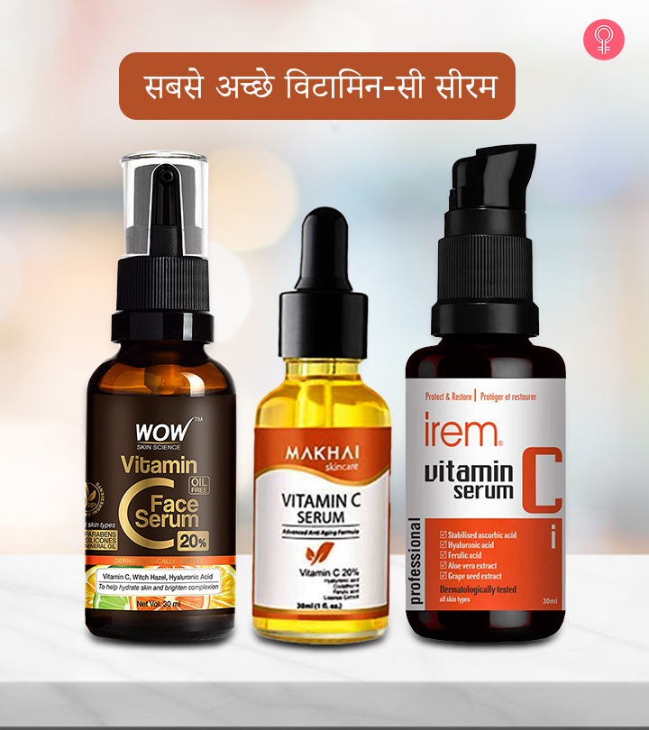 Best Vitamin C Serum Names in Hindi