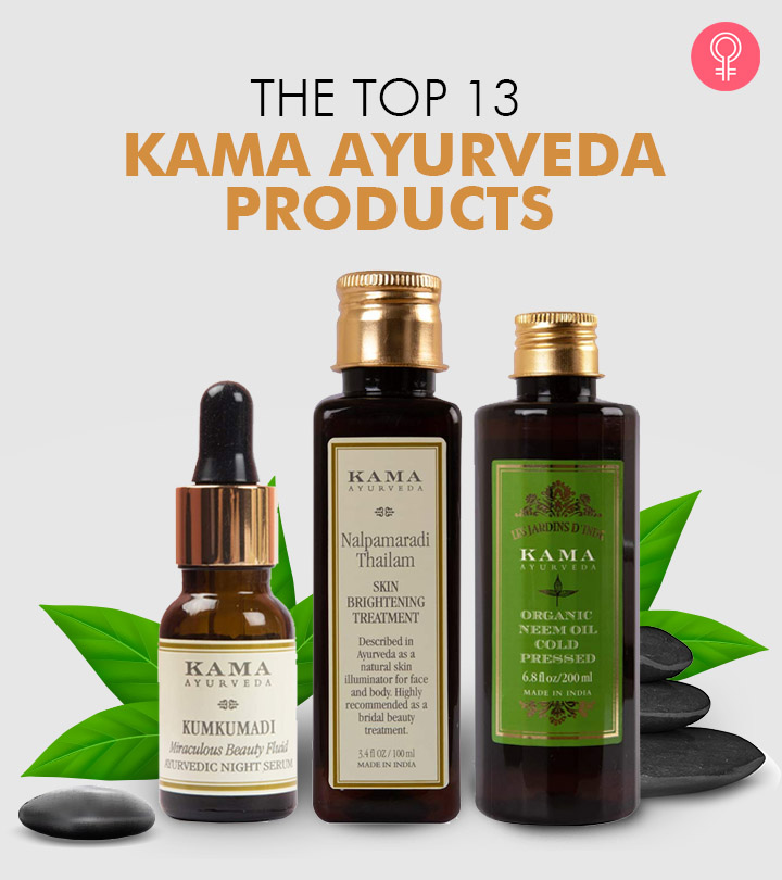 The Top 13 Kama Ayurveda Products In India Of 2020