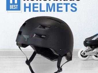 11 Best Rollerblade Helmets