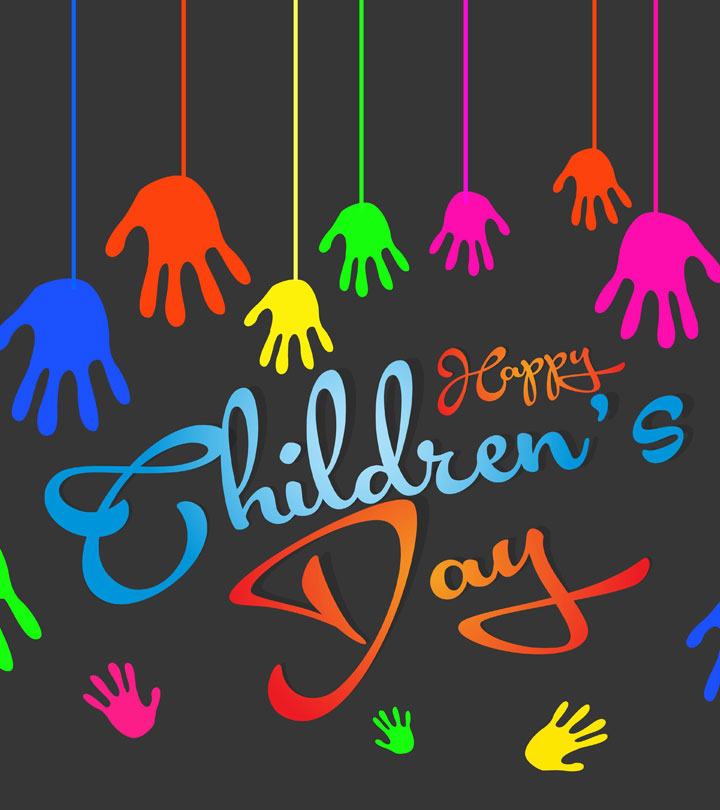 50 Childrens Day 2020 Quotes in Hindi
