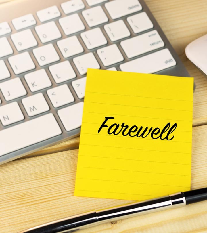 50+ Farewell Quotes in Hindi – विदाई समारोह की शायरी