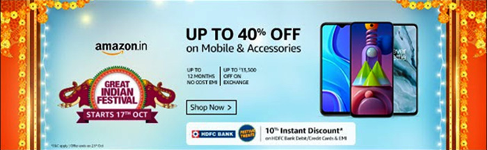 Never Before Offers On Mobiles Accessories