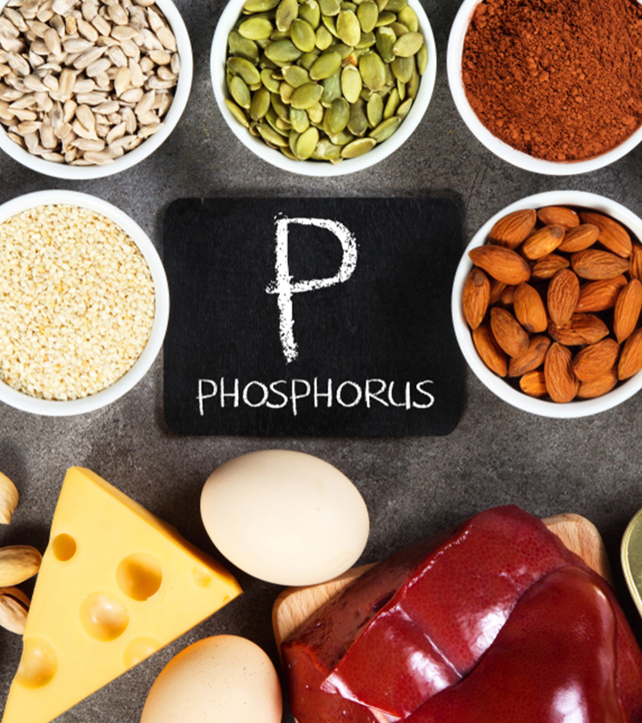 Phosphorus Rich Foods in Hindi