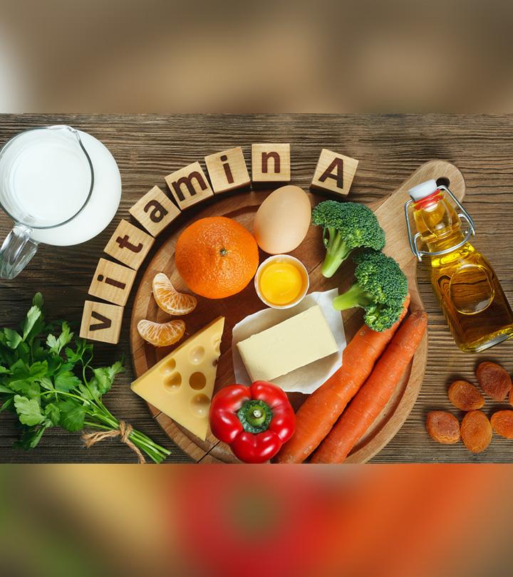 வைட்டமின் A  நமது உடலுக்கு எந்த அளவிற்கு அவசியம் தெரியுமா? Benefits of Vitamin A in tamil
