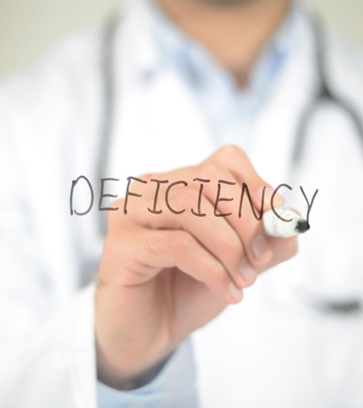 ভিটামিন-এ -এর ঘাটতির কারণ, লক্ষণ ও ঘরোয়া টোটকা | Vitamin A Deficiency in Bengali
