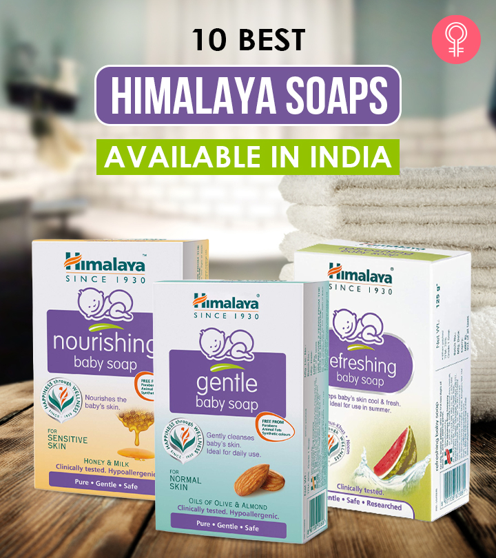 10 Best Himalaya Soaps You Need To Try Out In India
