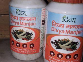 Patanjali Divya Dant Manjan -Best product till date-By mohraj\\\'s_world