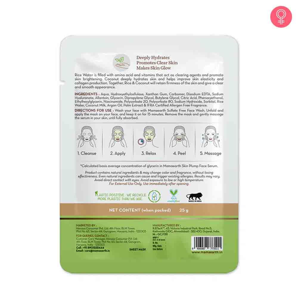 Mamaearth Rice Water Bamboo Sheet Mask