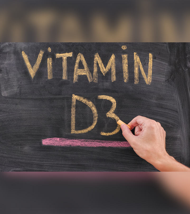 Vitamin D3 Benefits in Hindi