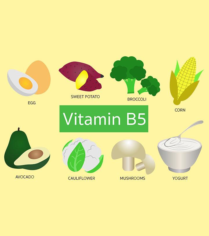 Vitamin B5 Benefits in Hindi