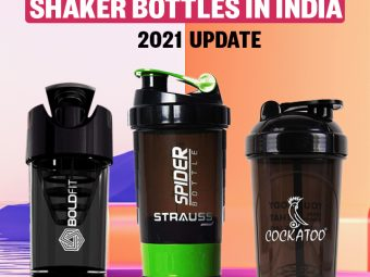 Best Shaker Bottles In India