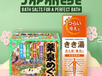 8 Best Japanese Bath Salts For A Perfect Bath