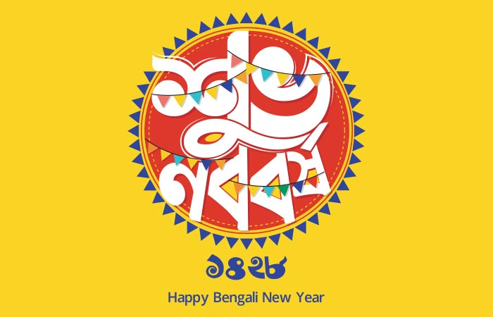 On the morning of Boishakh, Laguk touches the soul with joy