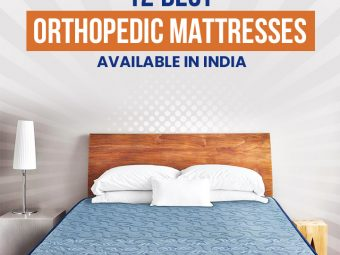12 Best Orthopedic Mattresses Available In India – 2021