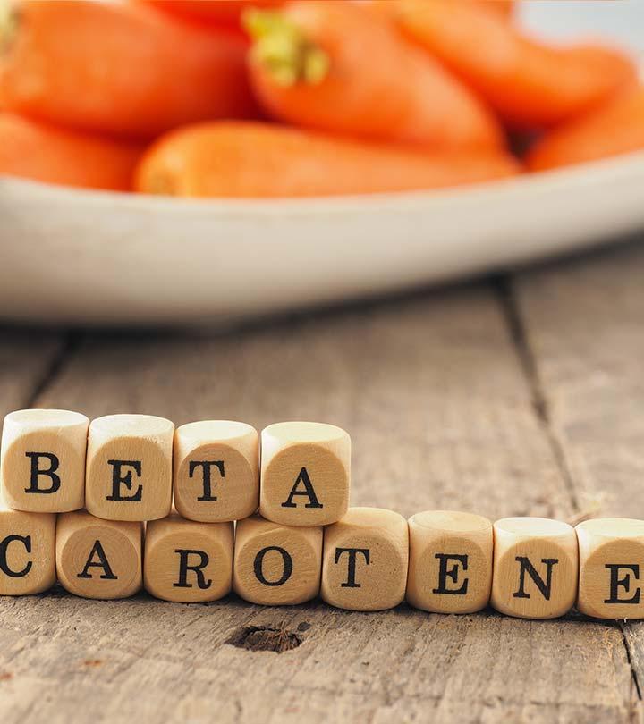 बीटा कैरोटीन के फायदे, कमी के कारण और लक्षण – Benefits Of Beta Carotene in Hindi
