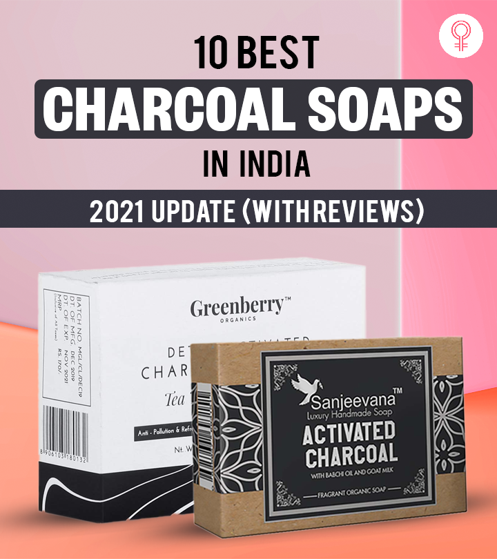 10 Best Charcoal Soaps Available In India