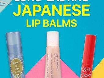 7 Best Japanese Lip Balms For Women – 2021