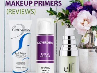 21-Best-Makeup-Primers-(Reviews)
