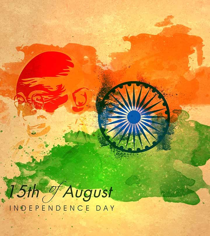 35+ Independence Day Quotes | स्वतंत्रता दिवस पर सुविचार | 15 अगस्त शायरी – इंडिपेंडेंस डे देशभक्ति शायरी और कोट्स